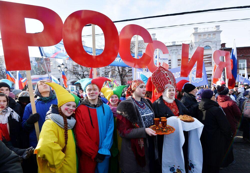 Celebrazioni della Giornata dell'unità nazionale a Chelyabinsk.