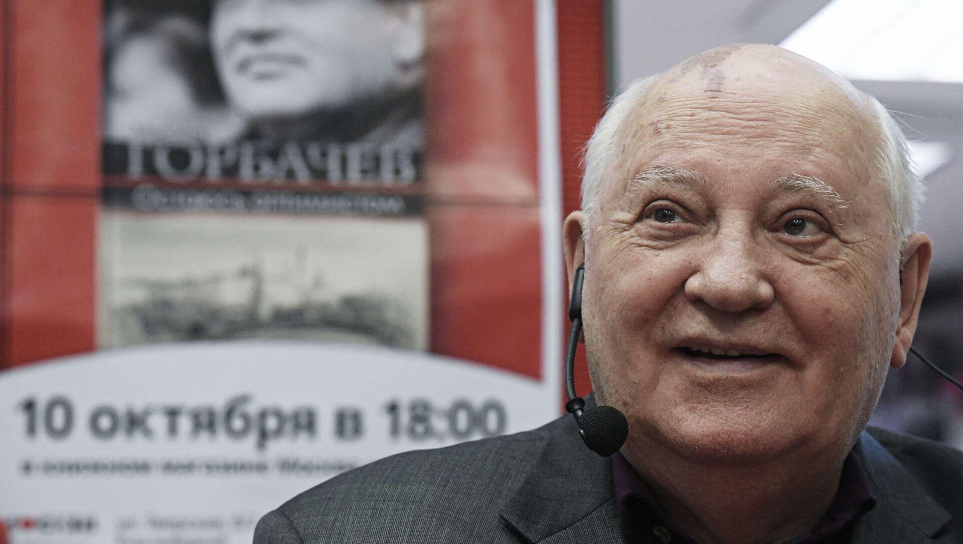 L'ex presidente dell'URSS Mikhail Gorbaciov - Sputnik Italia, 1920, 02.03.2021