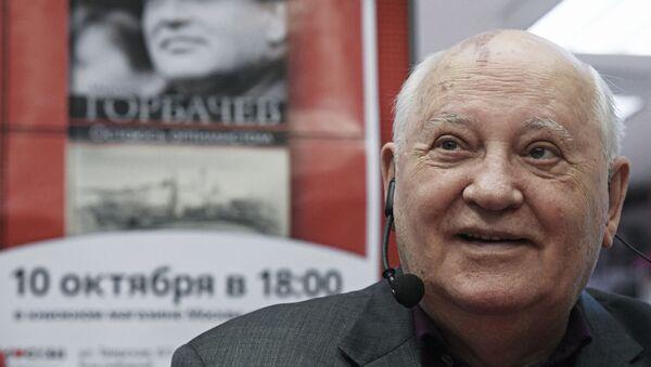 L'ex presidente dell'URSS Mikhail Gorbaciov - Sputnik Italia