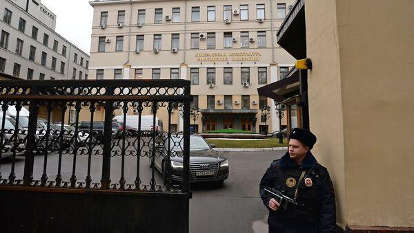 L'uficcio della procura generale della Federazione Russa a Mosca - Sputnik Italia