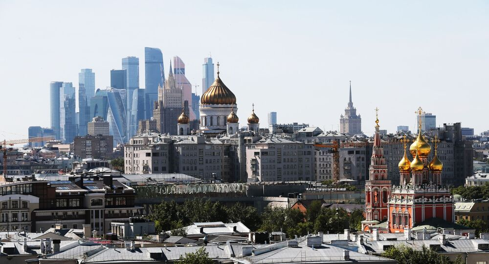 Una vista del centro di Mosca
