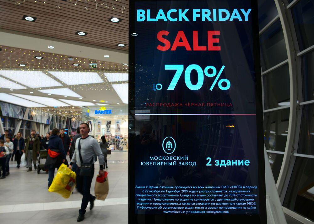 Anche nei pressi di Mosca si può facilmente risparmiare: che ne dite di comprare qualcosa con uno sconto del 70%?