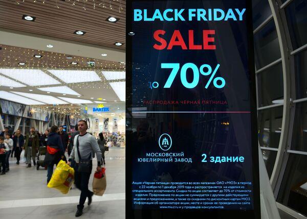 Anche nei pressi di Mosca si può facilmente risparmiare: che ne dite di comprare qualcosa con uno sconto del 70%? - Sputnik Italia