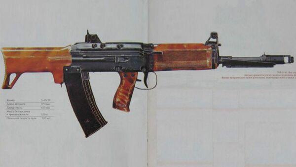 Il fucile d'assalto TKB-0146 - Sputnik Italia