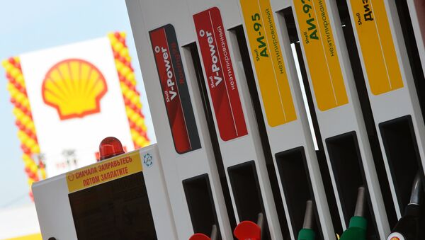 benzina - Sputnik Italia