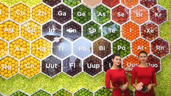 La tavola periodica degli elementi - Sputnik Italia