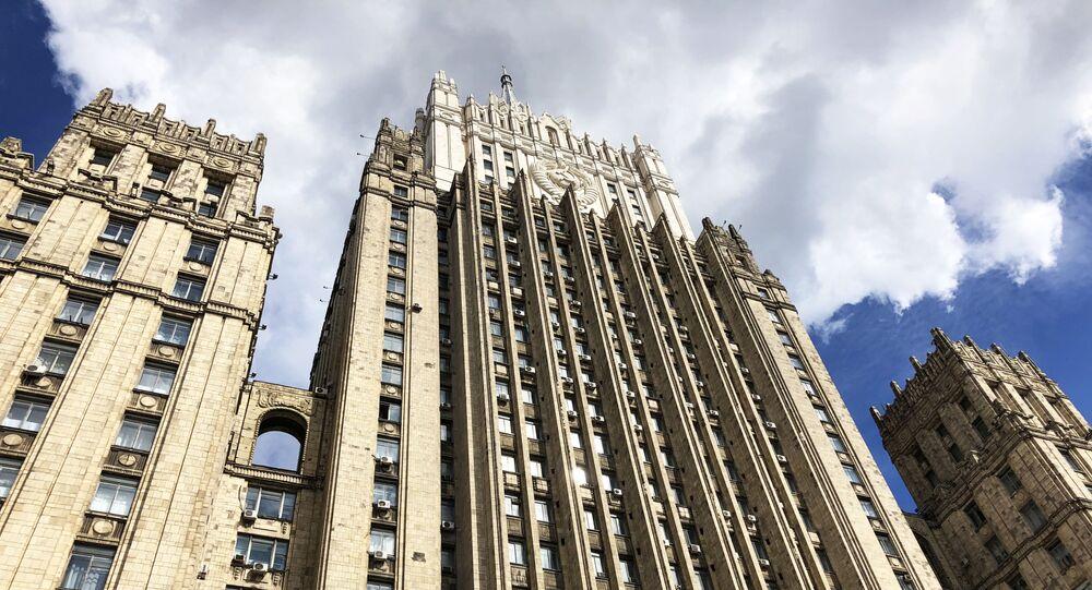 Il ministero degli Affari esteri della Federazione Russa