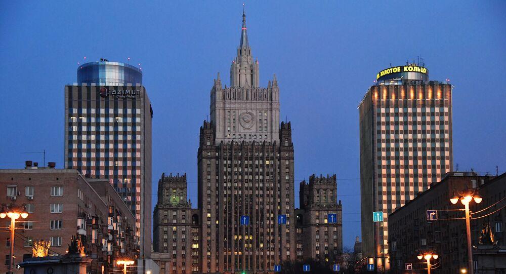 Il ministero degli Esteri della Federazione Russa