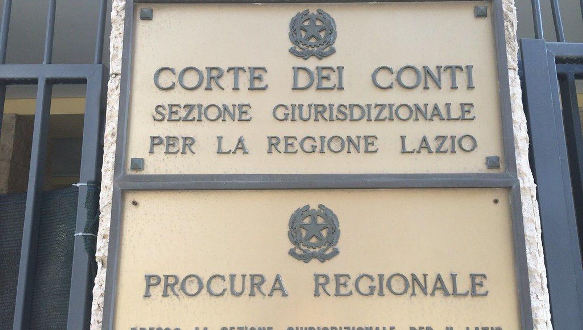 Corte dei Conti Roma e regione Lazio - Sputnik Italia, 1920, 15.05.2021