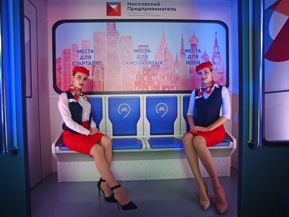 Lancio del treno Imprenditori di Mosca, Russia