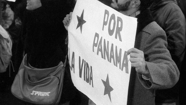 Panama - Sputnik Italia