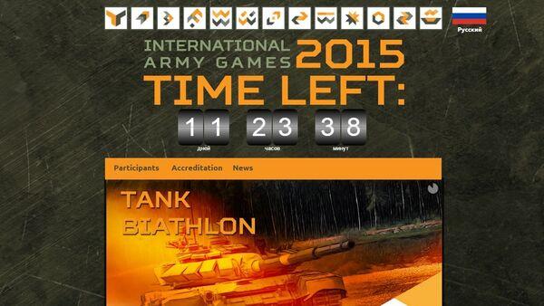 Army Games-2015 English-Language Page - Sputnik Italia