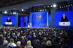 Il discorso del presidente Putin di fronte all'Assemblea Federale 2020