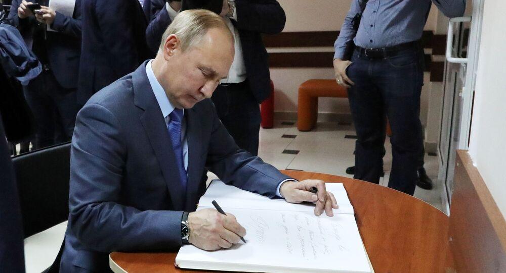 Il presidente russo Putin in un impegno ufficiale