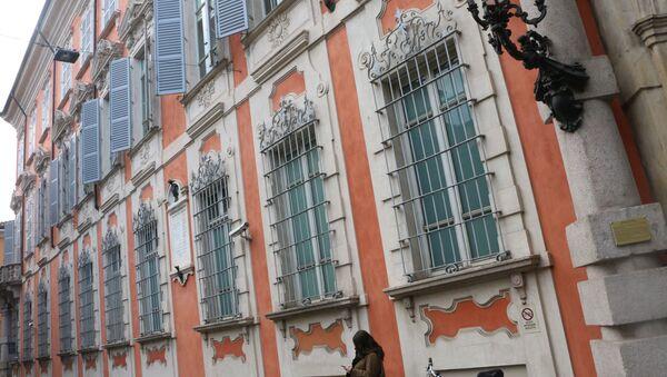 La sede di Banca d'Italia a Piacenza, dove si è svolta la conferenza stampa - Sputnik Italia