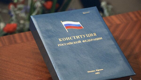 La Costituzione della Federazione Russa - Sputnik Italia