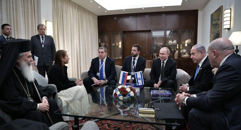 La visita di lavoro del presidente russo Vladimir Putin in Israele