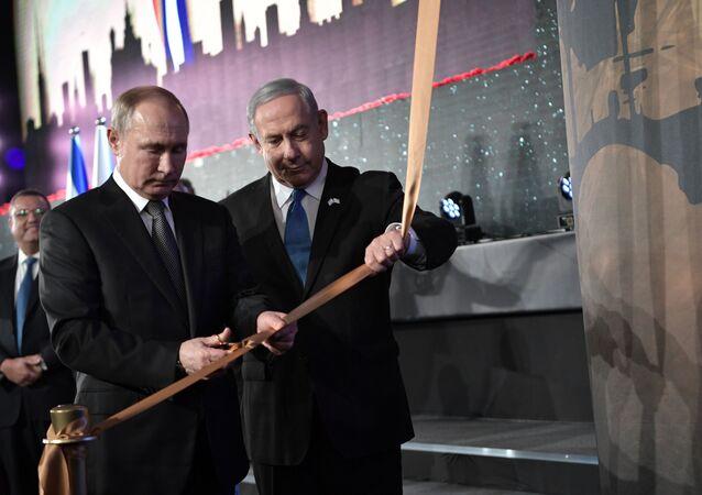 La visita del presidente russo Vladimir Putin in Israele