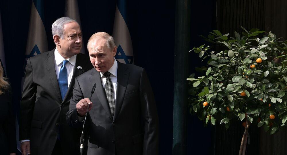 Putin a Gerusalemme per il Forum sull'Olocausto, 23 gennaio 2020