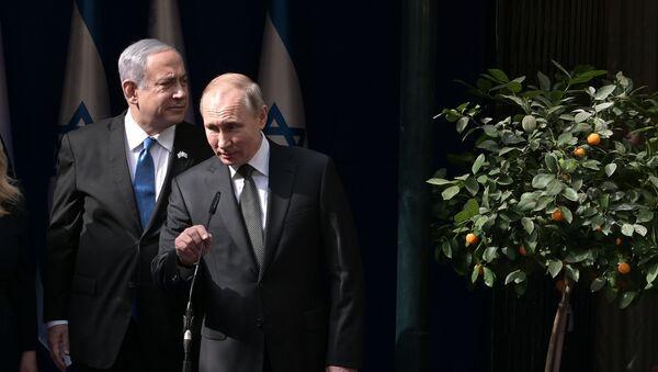 Putin a Gerusalemme per il Forum sull'Olocausto, 23 gennaio 2020 - Sputnik Italia