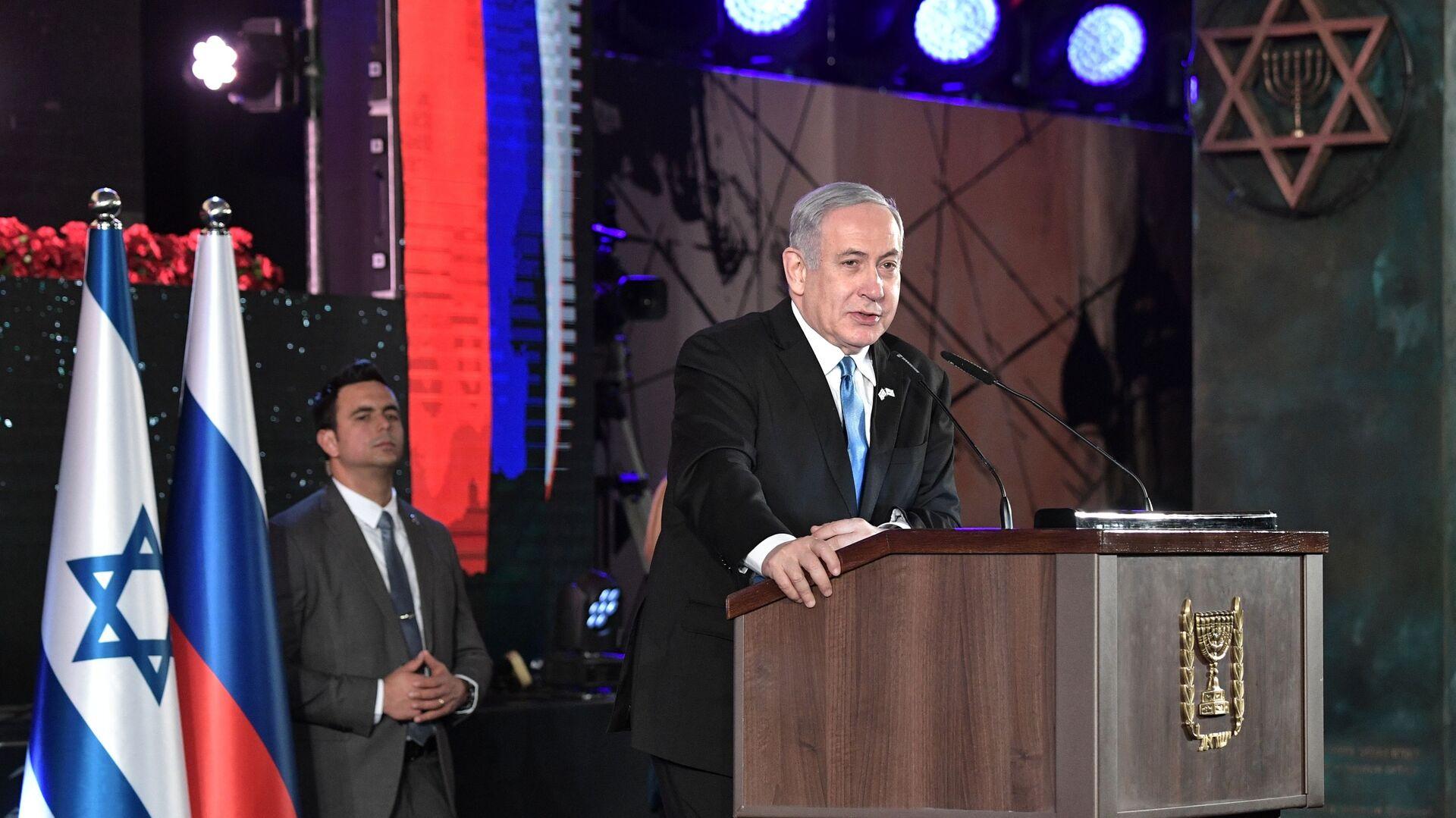 Il primo ministro di Israele Benjamin Netanyahu a Gerusalemme al Forum sull'Olocausto, 23 gennaio 2020 - Sputnik Italia, 1920, 13.05.2021