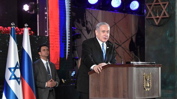 Il primo ministro di Israele Benjamin Netanyahu a Gerusalemme al Forum sull'Olocausto, 23 gennaio 2020 - Sputnik Italia