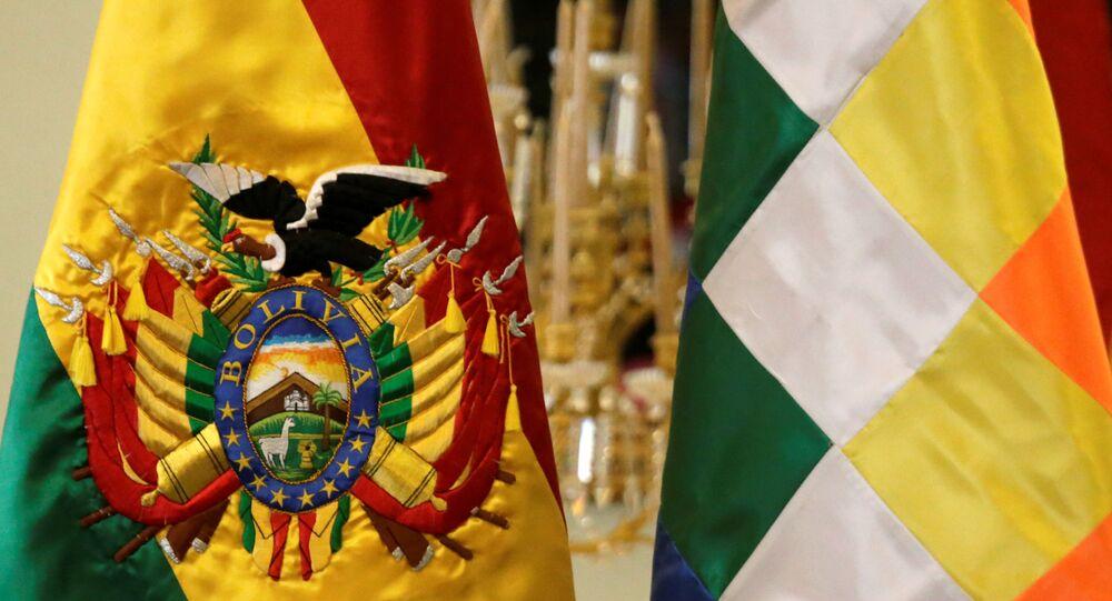 Bandiera della Bolivia