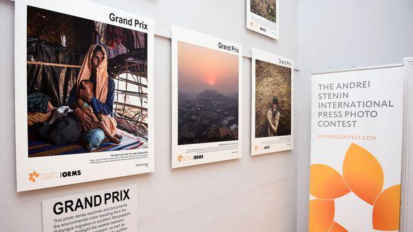 Il concorso fotografico Stenin-2020 - Sputnik Italia