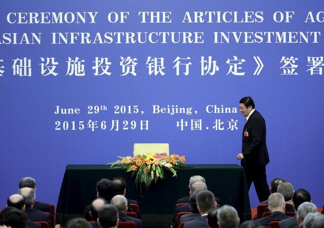 Il Ministro Finanze cinese Lou Jiwei