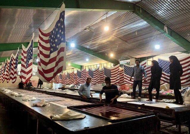 Bandiere USA