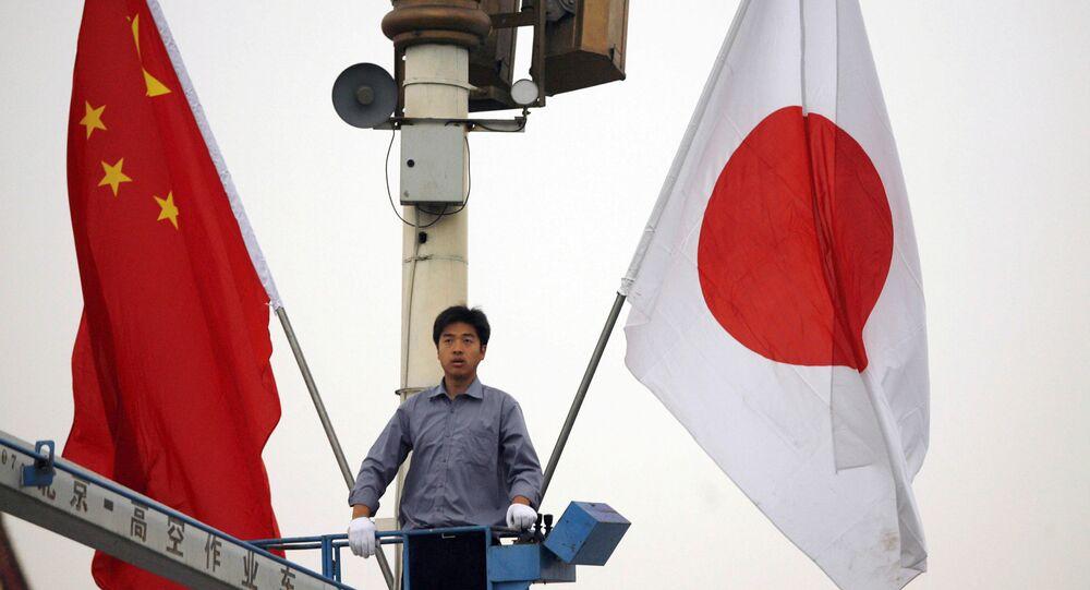 Le bandiere della Cina e del Giappone