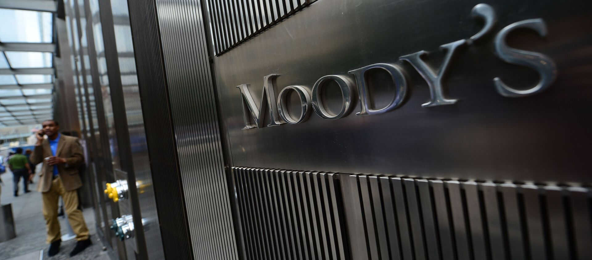 Logo Moody's - Sputnik Italia, 1920, 25.03.2021