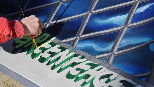 Greenpeace - Sputnik Italia