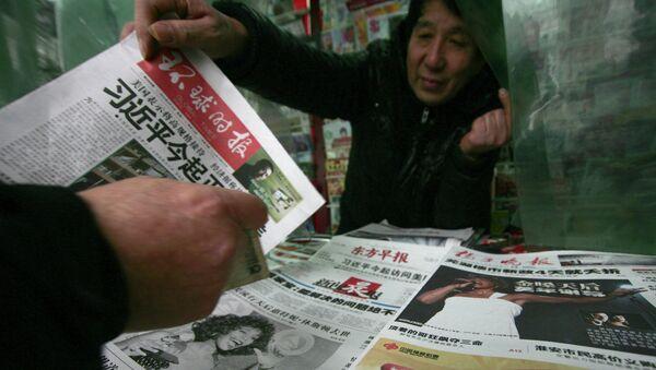 Giornali cinesi - Sputnik Italia