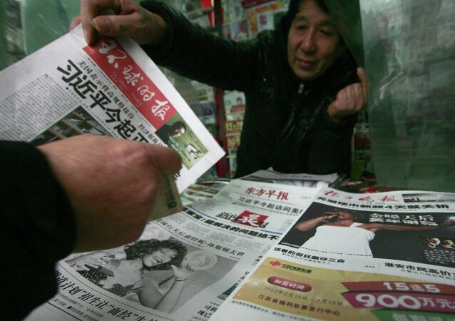 Giornali cinesi