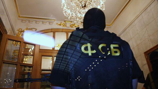 Militare dell'FSB - Sputnik Italia
