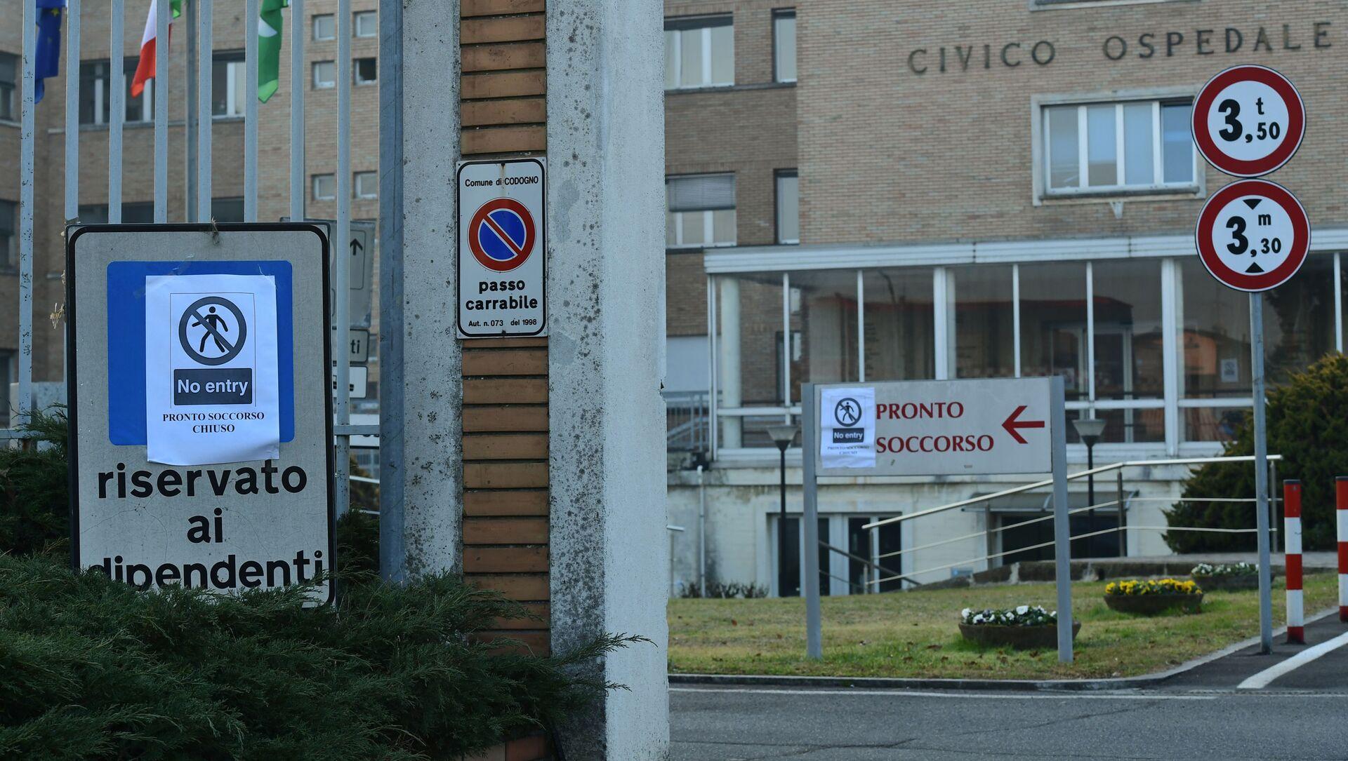 L'ospedale di Codogno - Sputnik Italia, 1920, 14.02.2021