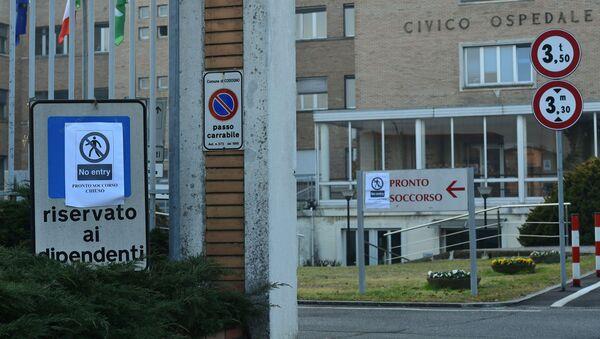 L'ospedale di Codogno - Sputnik Italia