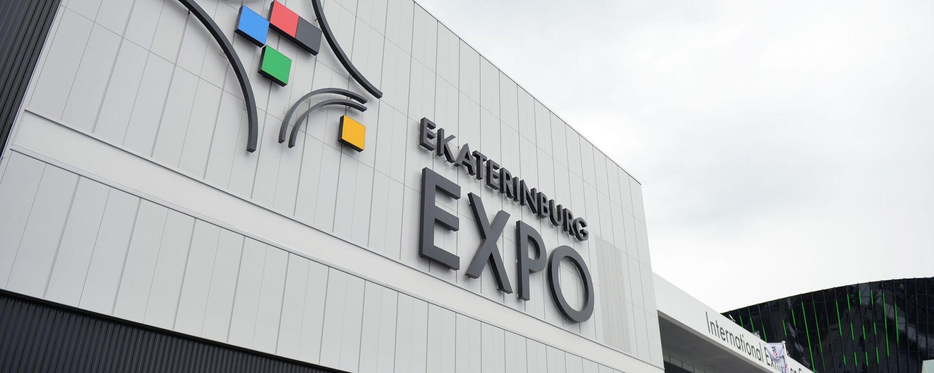 Ekaterinburg-EXPO - Sputnik Italia, 1920, 03.07.2021