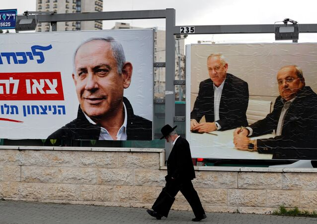 Campagna elettorale in Israele