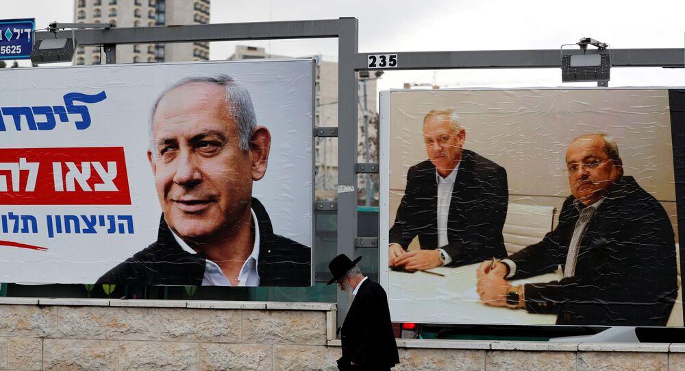 Campagna elettorale in Israele