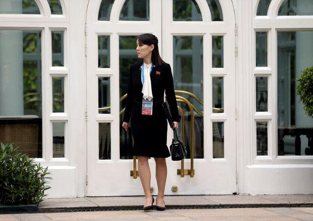 Kim Yo-jong (foto d'archivio)