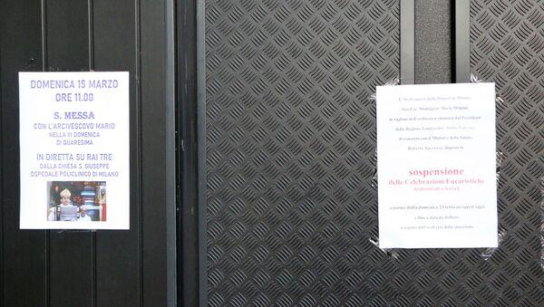 Avviso di chiusura di chiesa - Sputnik Italia