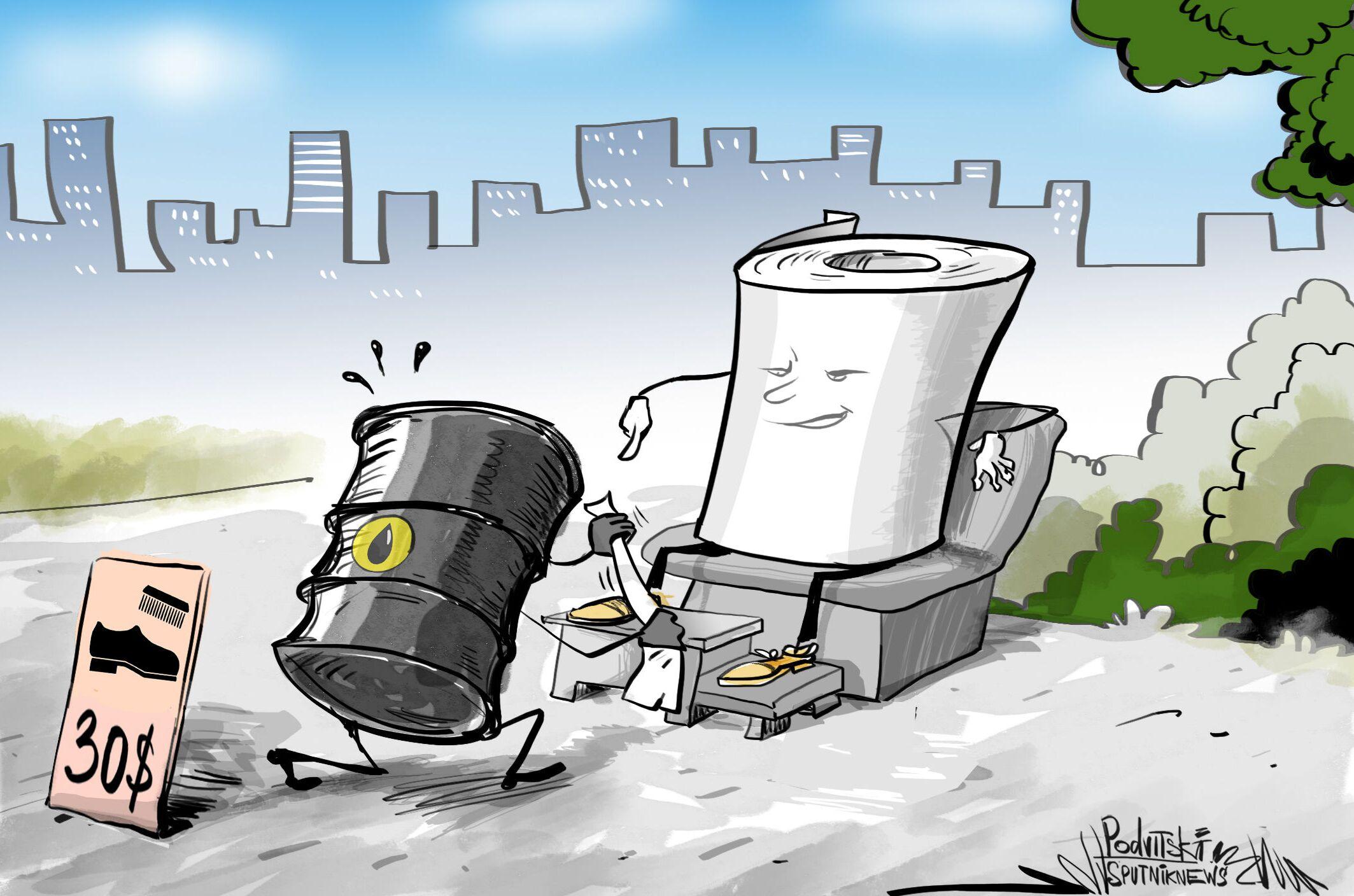 Il petrolio e la carta igienica