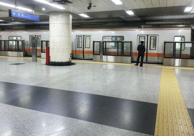 Metro cina