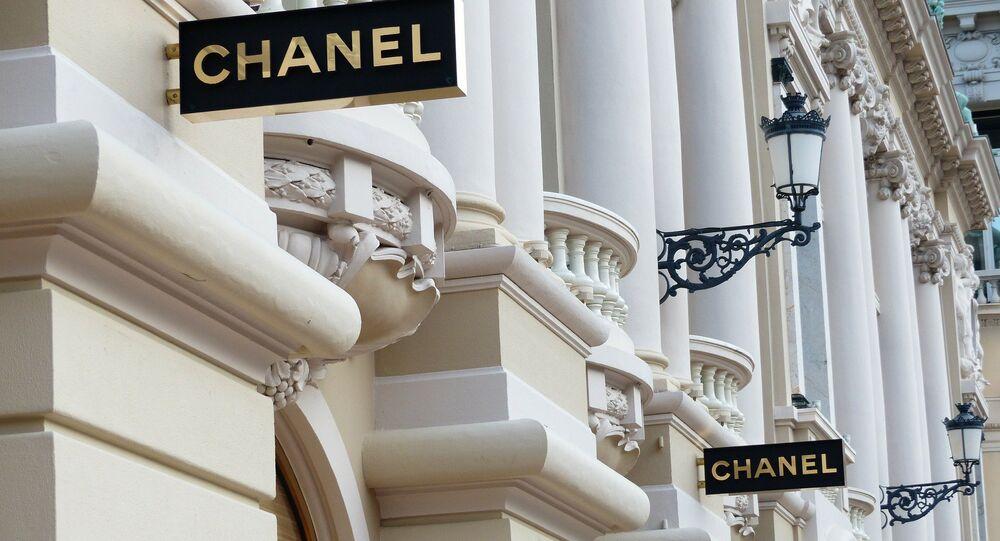 Negozio Chanel
