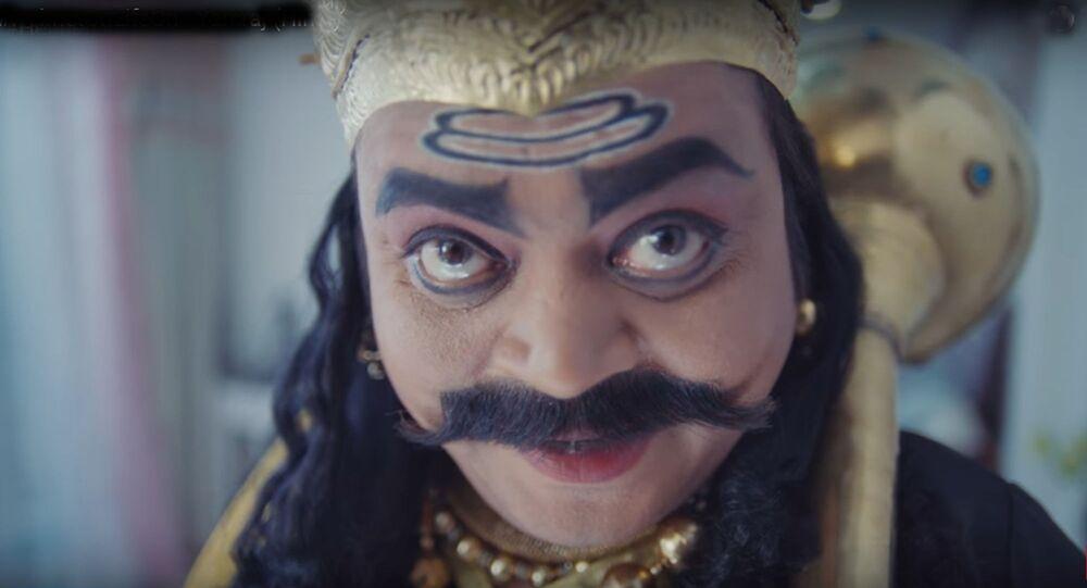 Yamraj - Dio della Morte indù