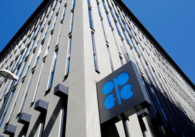 Quartier generale dell'OPEC a Vienna
