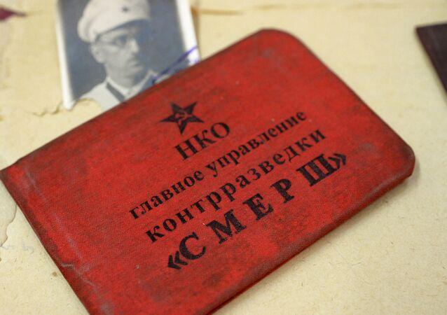 Tesserino di agente del controspionaggio militare sovietico Smersh