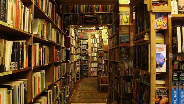 Libreria - Sputnik Italia